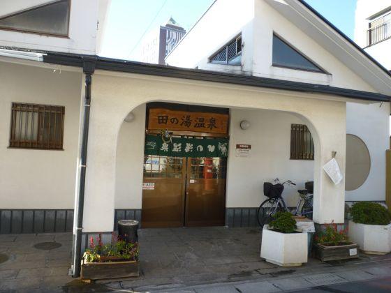 大分県立大分上野丘高等学校